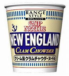 ニューイングランドクラムチャウダー.jpg